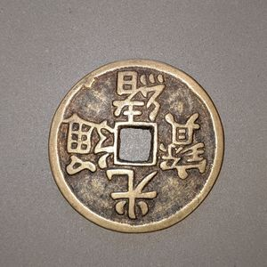 Brass Chinese coin pendant big lettering